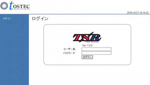 tsr_login.png